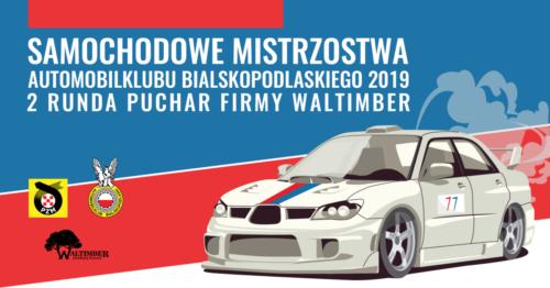12-05-2019 | Super Sprint Waltimber 2 runda SMAP